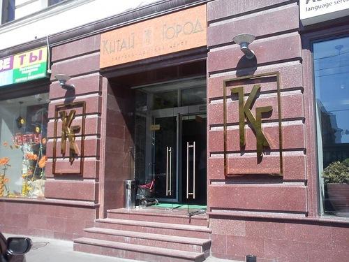 Юридический адрес: Москва