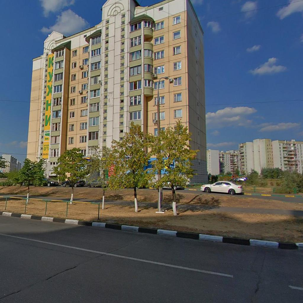 Помещение для фирмы Генерала Кузнецова улица поиск офисных помещений Саратовский 2-й проезд